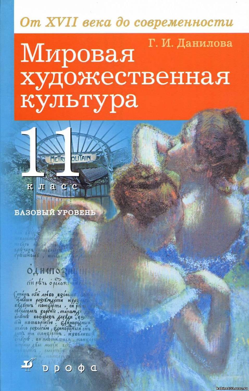 Читать онлайн книга возлюби